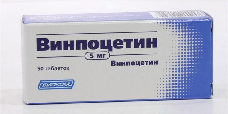 Винпоцетин: инструкция по применению для детей, цена, аналоги, отзывы