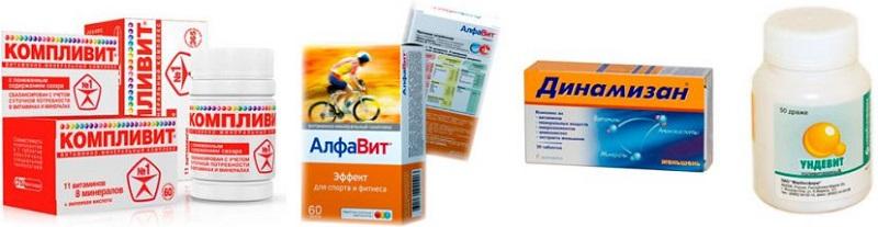 аптечные препараты для набора мышечной массы