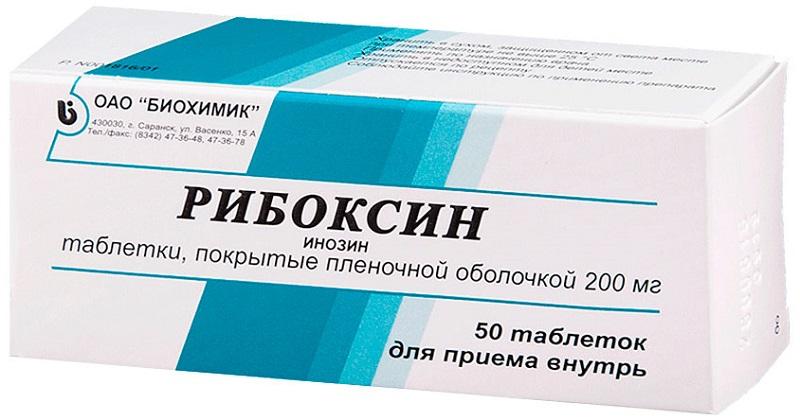 аптечные препараты для бодибилдинга (главный ключ)
