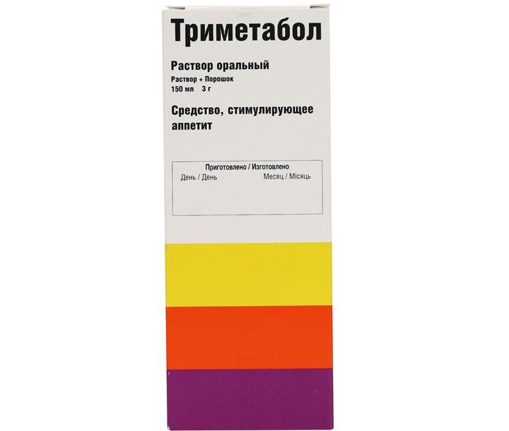 Триметабол р-р д/перор.прим. 150 мл + пор. 3г купить по низкой цене ...