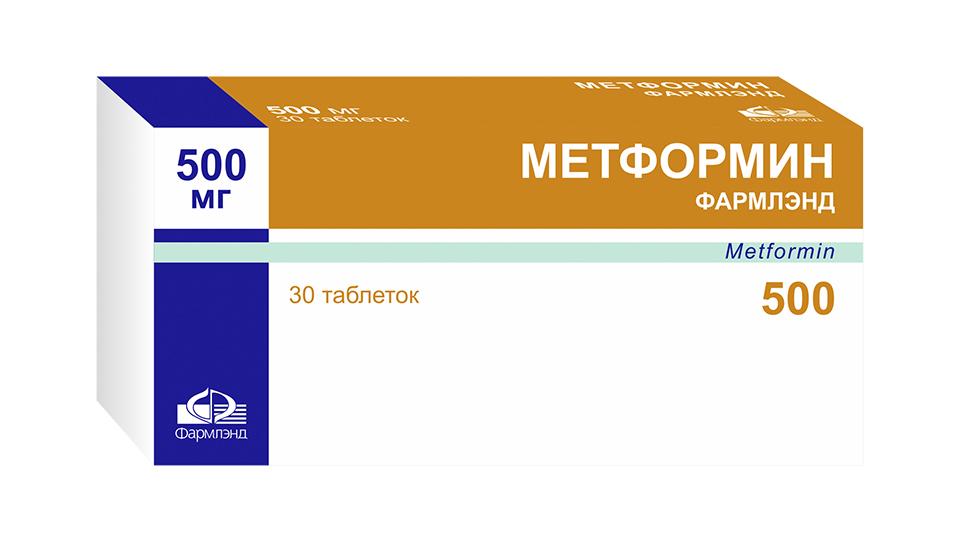Лекарство метформин при диабете 2 типа: польза и применение