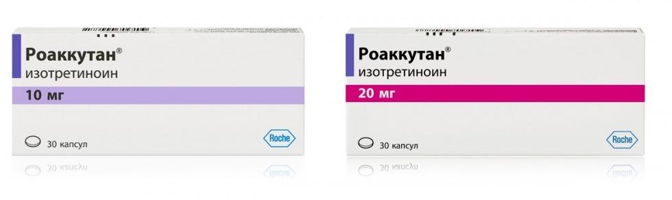 Роаккутан (Изотретиноин), инструкция по применению