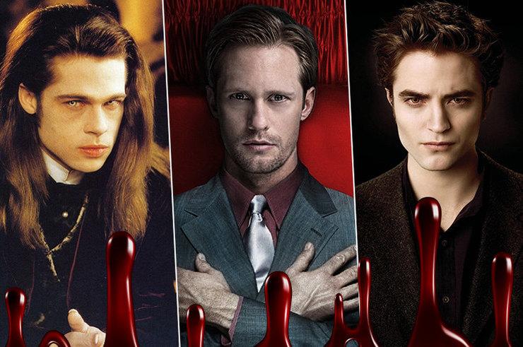 вампирский