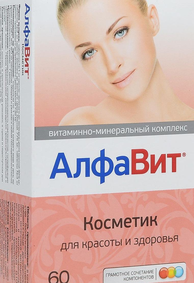 витамины для женщин после 30 (главный ключ)