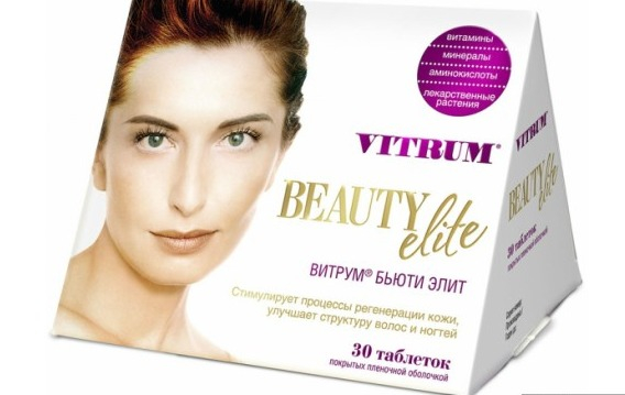витаминный комплекс для женщин после 30