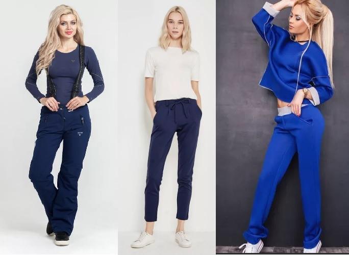 с чем носить синие штаны