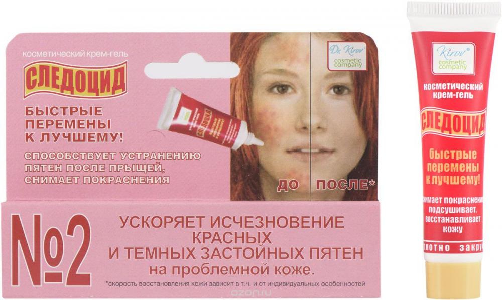 Dr.Kirov Cosmetic Крем-гель Следоцид, 15 мл — купить в интернет ...