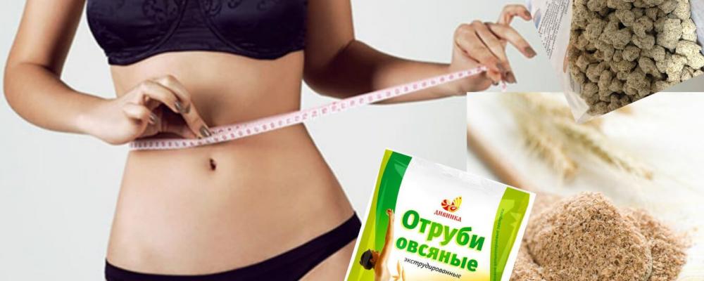 льняные отруби для похудения