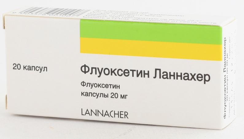Флуоксетин Ланнахер капс.20 мг №20 - первая интернет-аптека в Челябинске