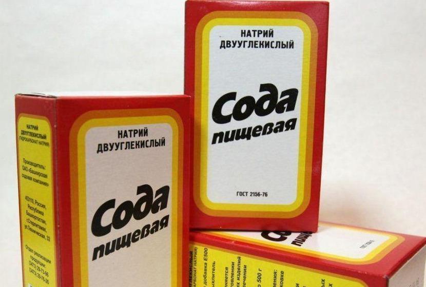 Сода пищевая, цена 18,80 руб./упаковка, купить в Набережных Челнах ...