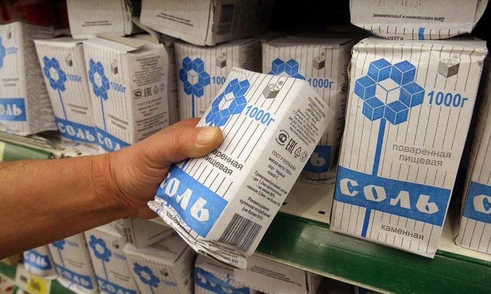 Со следующего года в России не будет продаваться поваренная соль ...