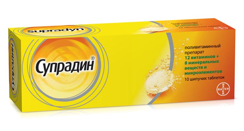 Супрадин таблетки шипучие n10 - купить в Москве: цена и отзывы ...