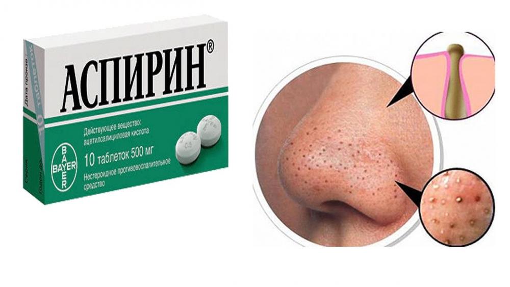 аспириновая маска для лица