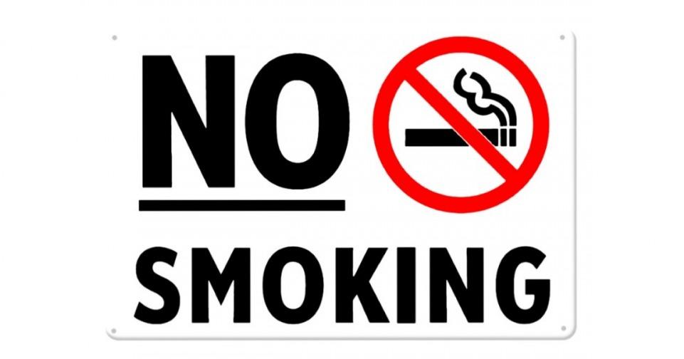 Металлическая табличка информационная Не курить