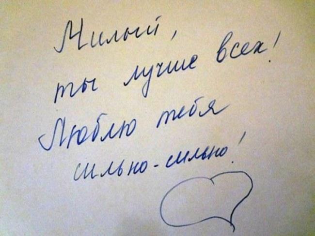 Красивые слова любимому мужчине своими словами трогательные до слез ...