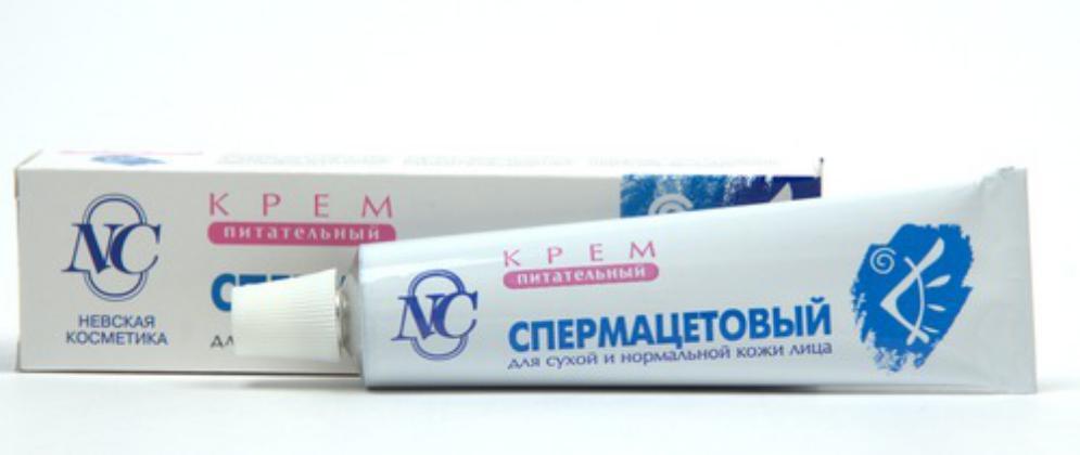 спермацетовый крем состав