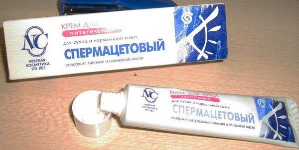 крем для лица спермацетовый