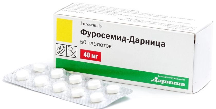 Фуросемид-Дарница