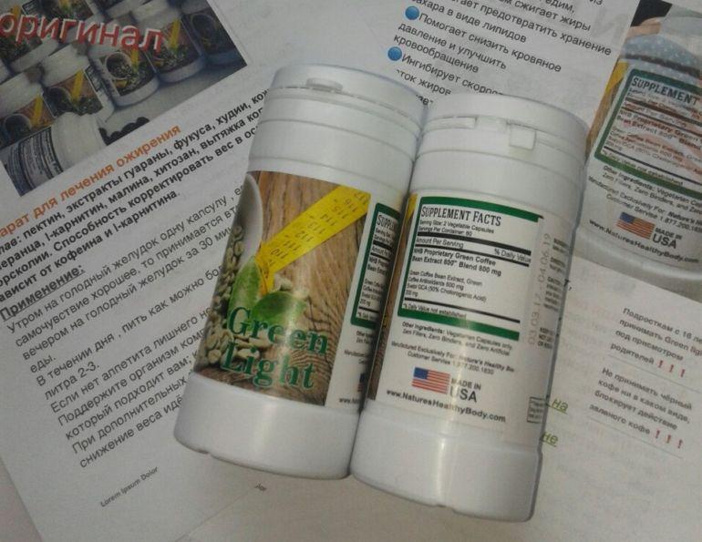 Самые эффективные препараты для похудения: отзывы и сколько стоят?