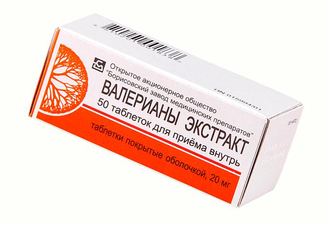 Валерьянка в таблетках
