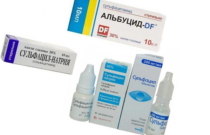 Препараты для снятия воспаления с глаза