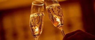 Можно ли бокал шампанского при грудном вскармливании